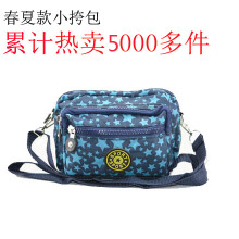 Middle-aged and old wallet female small mini cloth leisure shoulder nylon bag canvas bag bag cloth female xia inclined shoulder bag