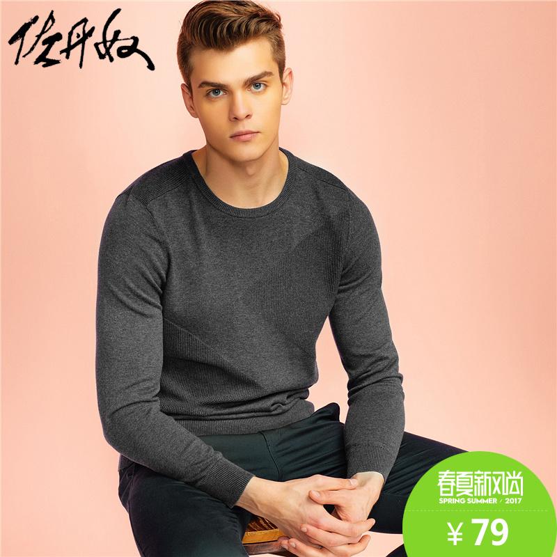 佐丹奴針織衫 男裝幾何提花純棉毛線衣 男士圓領套頭毛衣96056615