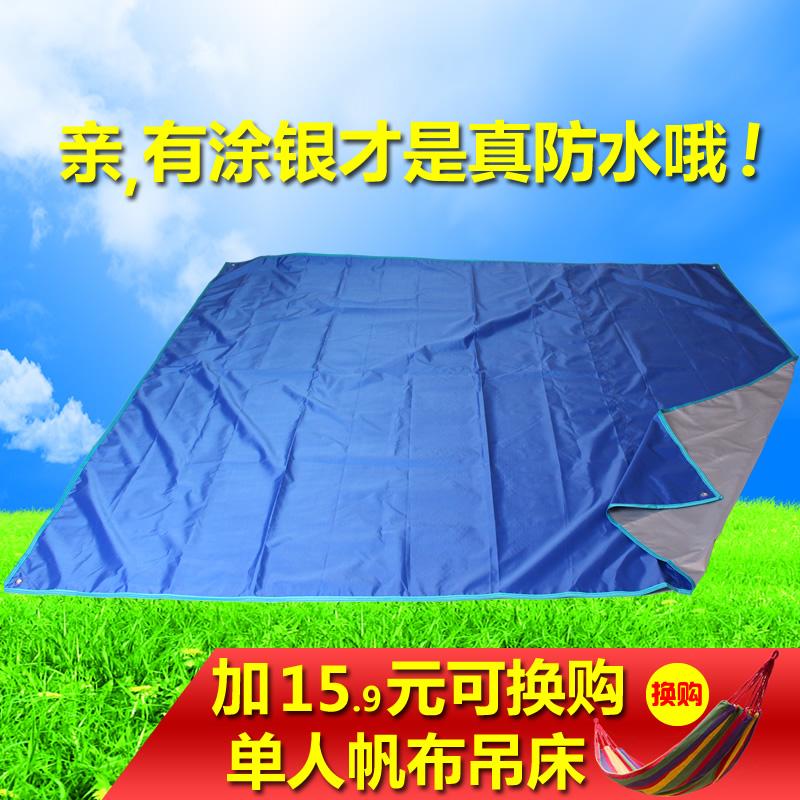 Палатка коврики на открытом воздухе пикник подушка oxford коврики атриум ткань портативный геометрическом площадка песчаный пляж площадка большой