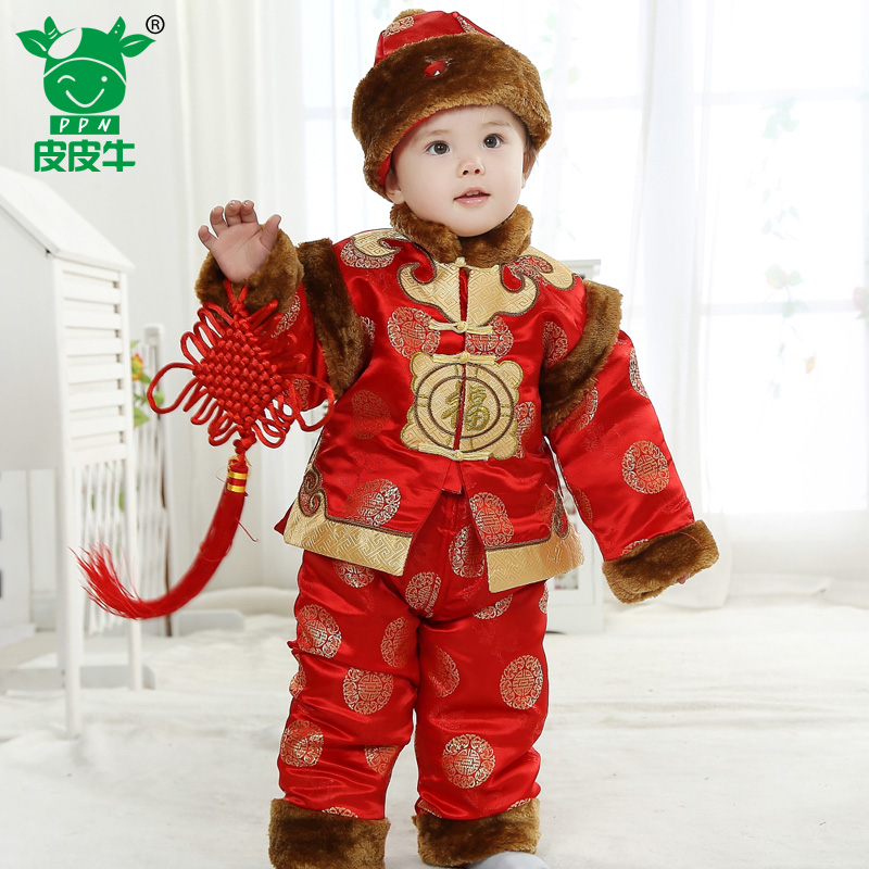 51629bb973ab Baby Suit Costume   Sc 1 St Babble