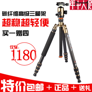 Jie Bao GT 3228X8 C B 2 upgraded version of carbon fiber tripod head change monopod suit