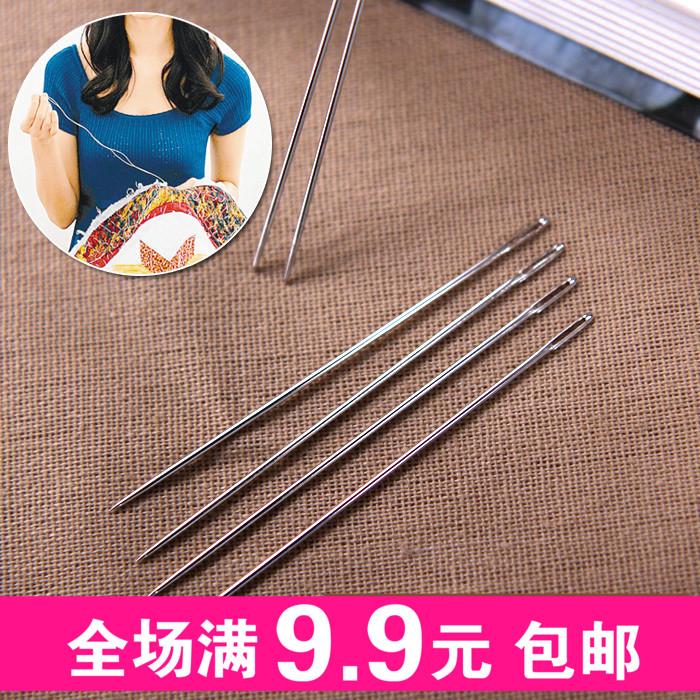 【25枚装】缝被针 手缝针 加长大号 优质钢针 缝衣服被子针
