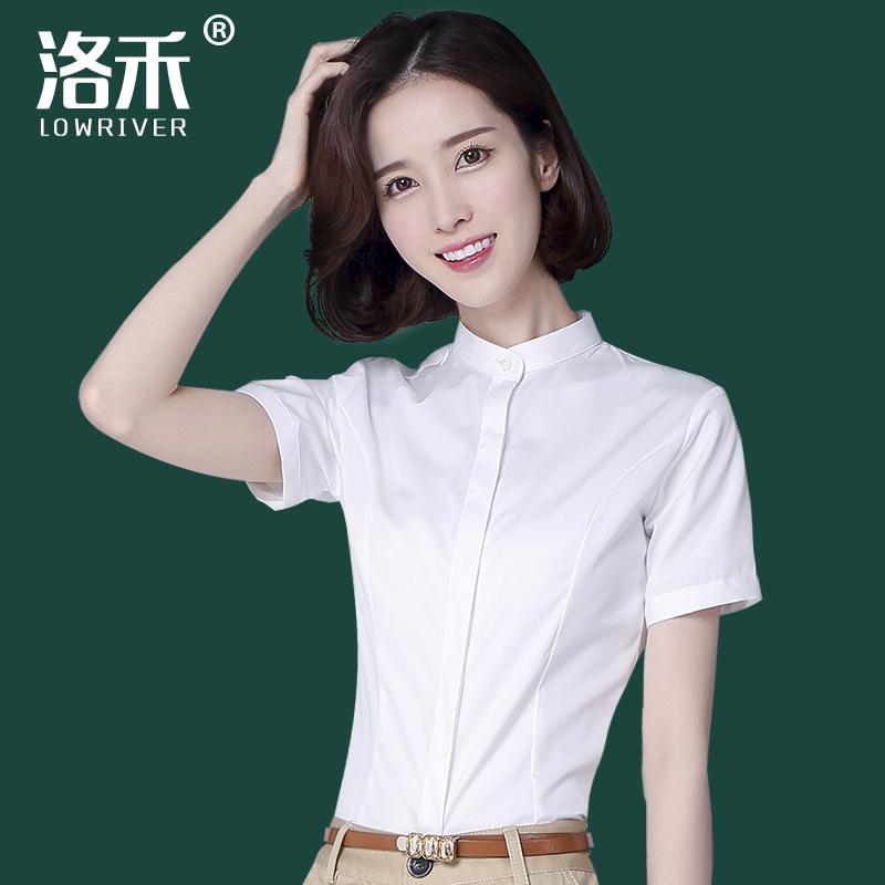 洛禾立�I�r衫女短袖白色2018夏新款�n版工�b��I�b�r衣工作服正�b