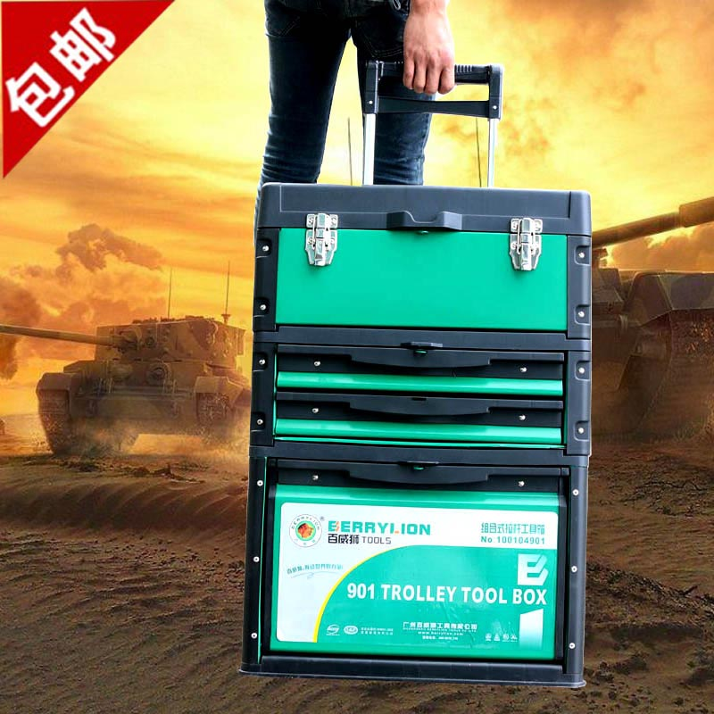 百威狮拉杆式工具车 工具箱三层工具柜铁皮工具箱组合式拉杆箱子,可领取10元天猫优惠券