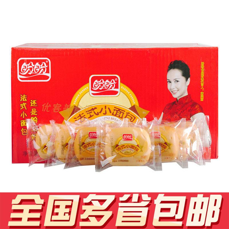 【拍下37.8】盼盼法式小面包整箱4斤 早餐糕点软面包休闲零食品