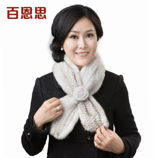 Korean version of the autumn and winter roses female mink fur scarves knit scarves scarf 13 color mink collar