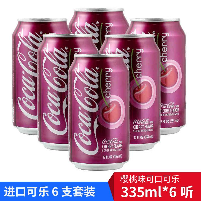 美国进口碳酸饮料COCACOLA可口可乐樱桃味汽水355ml*6听
