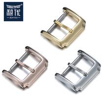 表扣针扣精钢不锈钢代用欧米茄天梭表带针扣手表配件表扣积优