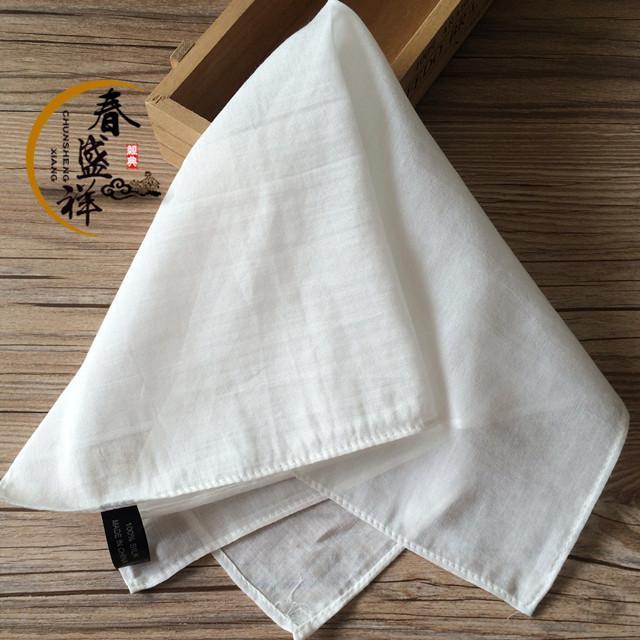 Носовые платки Артикул 525263775785