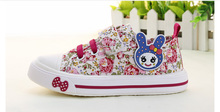 Paragraph in the spring of 2015 the new G380 - wide A460 di B446 floral bunny breathable fashionable canvas shoes of the girls