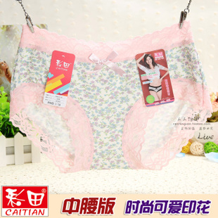 4 CaiTian genuine modal cotton fashion printing lady waist Seamless boxer underwear 30391