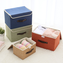 Small folding fabric storage box wardrobe underwear storage box childrens underwear bra socks finishing Box