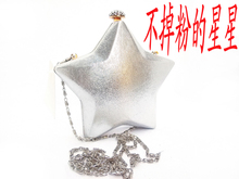 Silver stars shine bright interest hand bag diamond mini pentagram clip chain small bag change purse