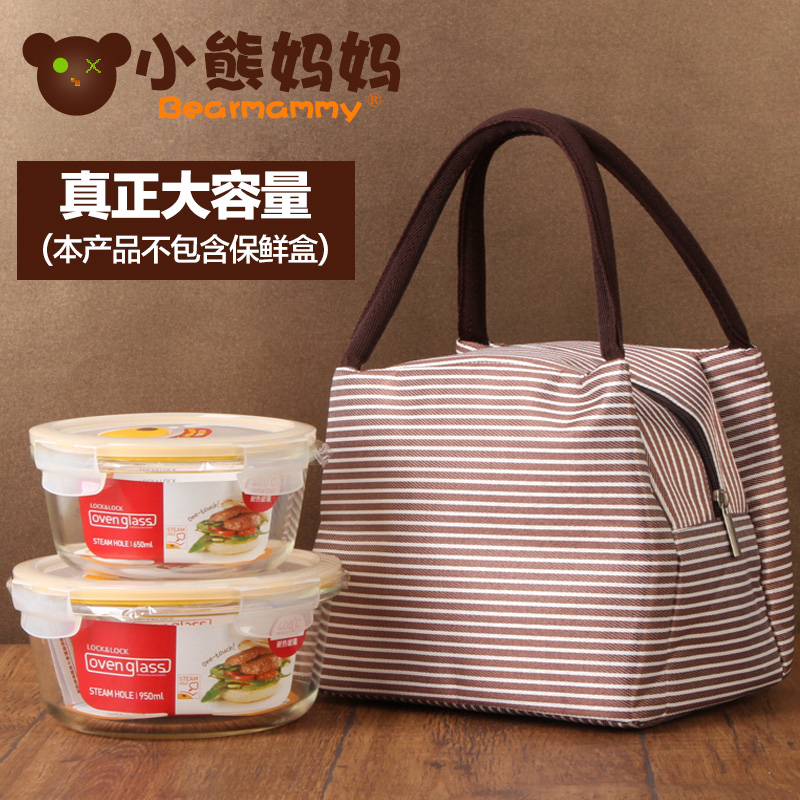 Oxford алюминий сохранение тепла легко ручная сумку мешок коробка для завтрака небольшие сумки студент группа рис наряд обед мужской и женщины ткань большой размер