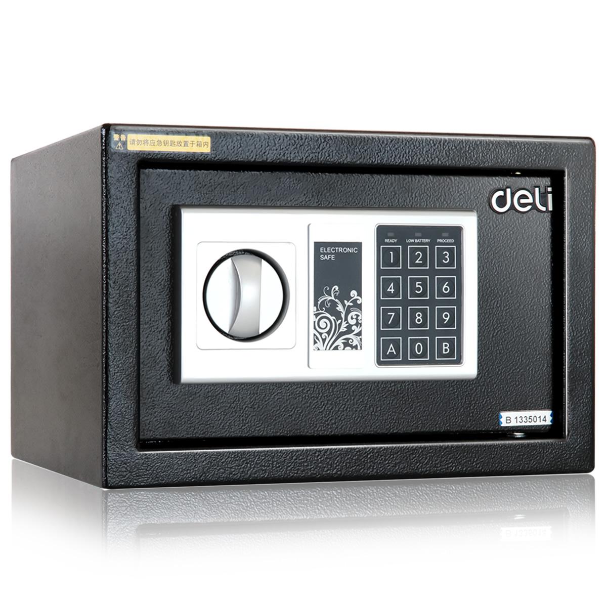 得力保險櫃家用小型辦公全鋼保險箱密碼入牆床頭防盜保管箱33057