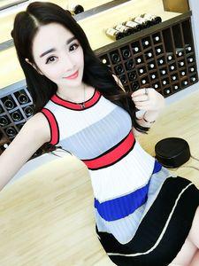 实拍)3245#韩版时尚无袖圆领撞色彩虹针织收腰连衣裙(实价)