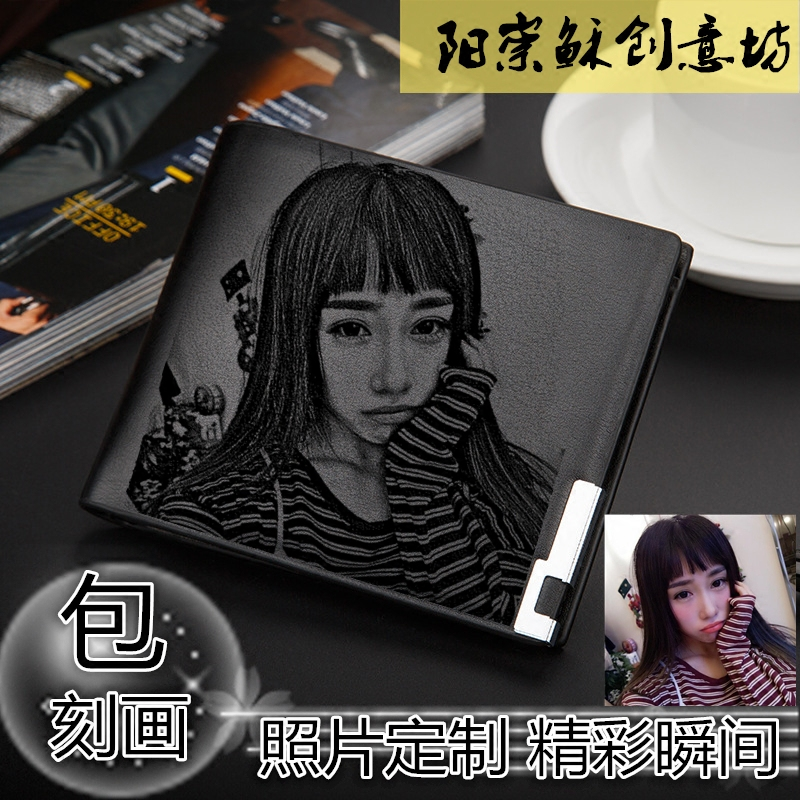 Customized photo DIY engraving picture wallet short style male student ultra thin Japanese and Korean simple fashion trend