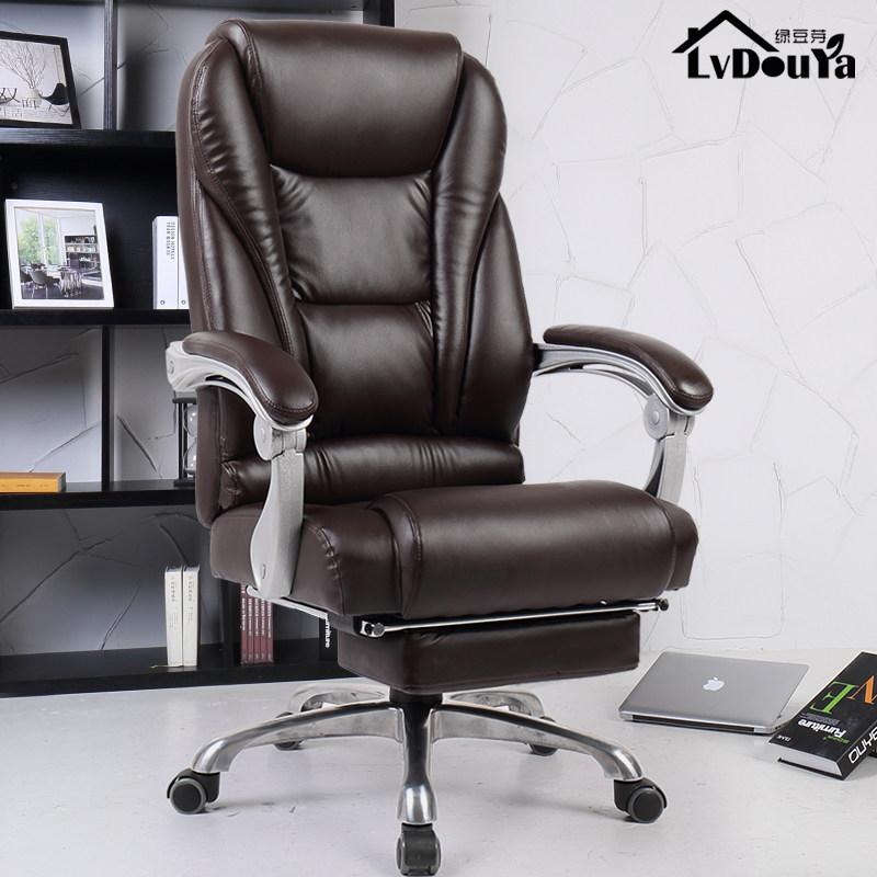 ~綠豆芽~可躺電腦椅 家用辦公椅升降老板椅 真牛皮轉椅座椅子