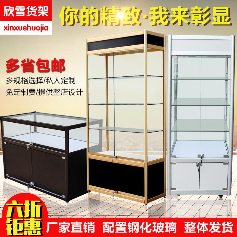 珠寶飾品模型產品手機玻璃櫃台化妝品展櫃樣品展示櫃陳列貨架