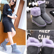 Snow boots women winter fur leather padded warm snow shoes-in-tube flat women boots warm boots