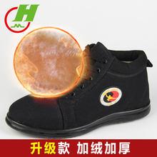 Тай-Чи > Обувь для занятий Tai Chi .