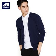 Чернила пшеница пассажир мужской весна мужской V воротник свитер кардиган пальто тонкая модель облегающий, южнокорейская версия длинный рукав свитер мужчина волна