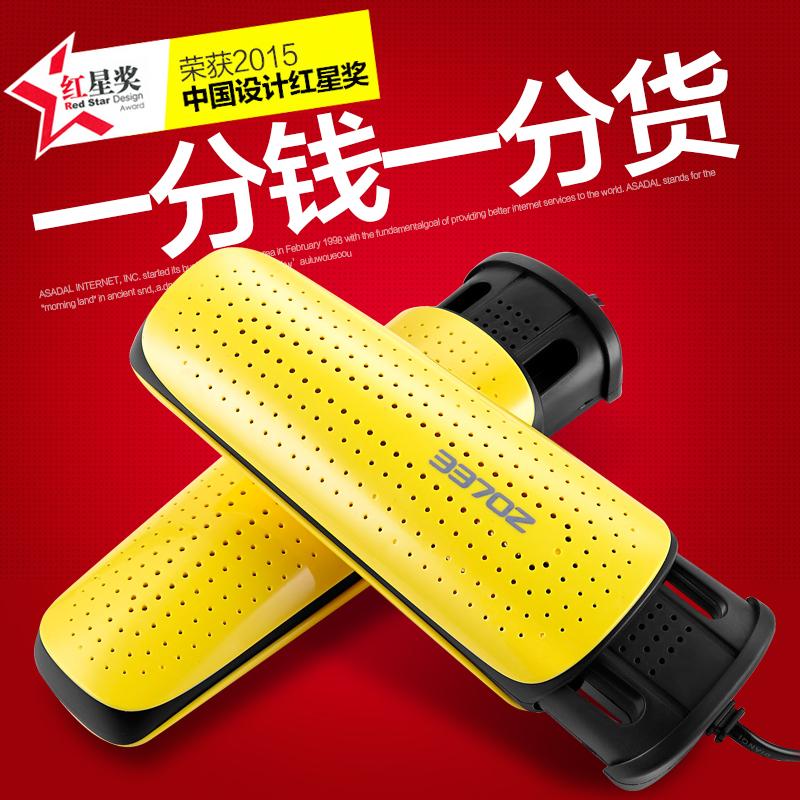 【 двухъядерный 】 в присоединиться выпекать обувной устройство сухой обувной устройство дезодорант стерилизовать уговаривать обувной устройство теплые ботинки устройство жаркое обувной устройство обувь сушка устройство