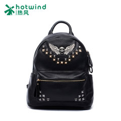Hot summer new stylish rivets casual ladies shoulder bags backpack 50H4411