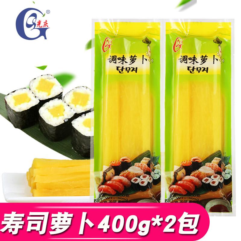 Гусиная сушильная редька полосатый 400g*2 пакет Суши ингредиенты, ингредиенты, водоросли пакет Большой набор рисовой муки полосатый