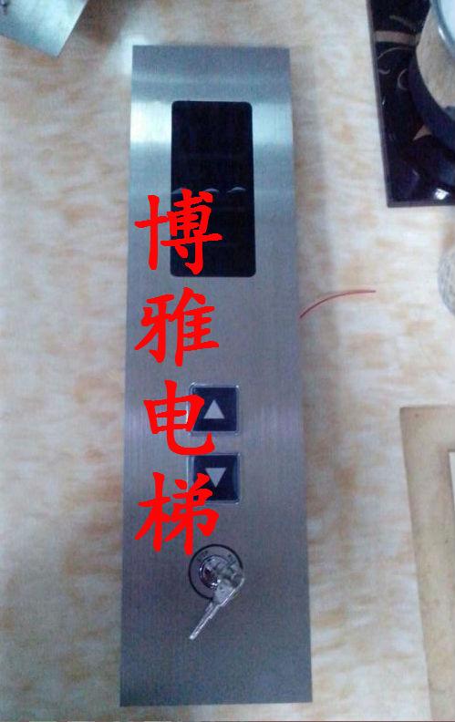 Изготовленный на заказ новый Shida Monak Лифт Call Center / имеет без Нижняя коробка снаружи панель / Вызов окна вызова