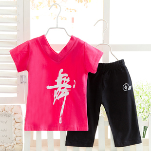 Specials Children dance clothes children s dance practice practice short sleeved clothing dance clothes dance shorts