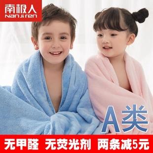 南极人新生儿婴儿宝宝浴巾儿童浴巾加大毛巾抱毯被毯盖毯速干吸水品牌