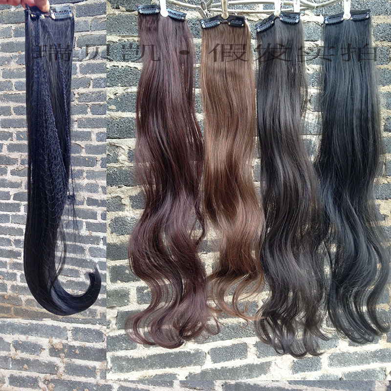 Моделирование волосы лист два клип бесшовный сгущаться парик лист женский длинный кудри лист большие волны подключать длинные волосы хитрость передавать лист