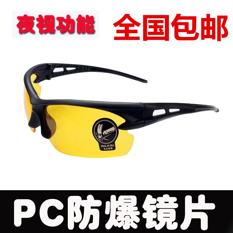 男士司机镜专用日夜两用自行车墨镜太阳镜驾驶运动开车眼镜夜视镜