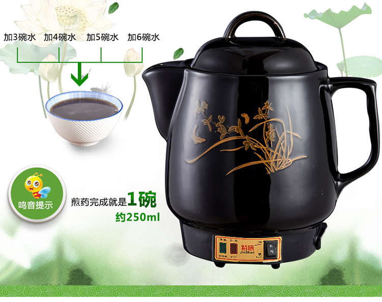 Automatic electronic decocting pot for boiling traditional Chinese Medicine