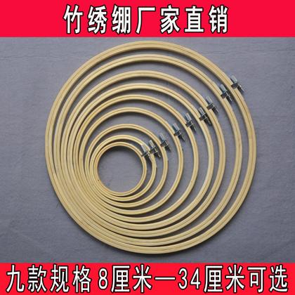 Ткань вышивать протяжение бамбук вышивать протяжение дерево вышивать протяжение вышивка вышивка крестом инструмент круглый ткань вышитый протяжение больше спецификация продаётся напрямую с завода