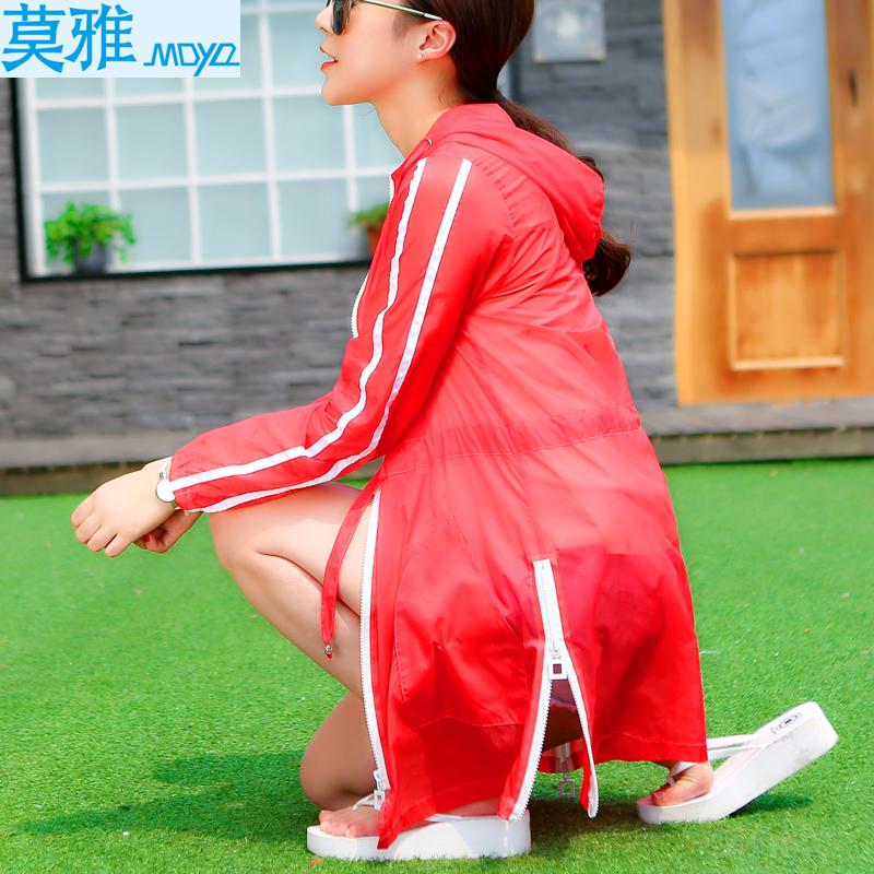 Маура солнцезащитный крем одежда женщин с длинным рукавом долго УФ солнца защиты одежды тонкий подлинной 2015 Пальто летнее