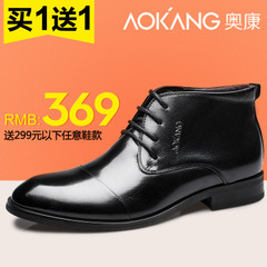 Aokang shoes men's business attire and gentlemen of England tidal current mens high shoes leather strap shoes