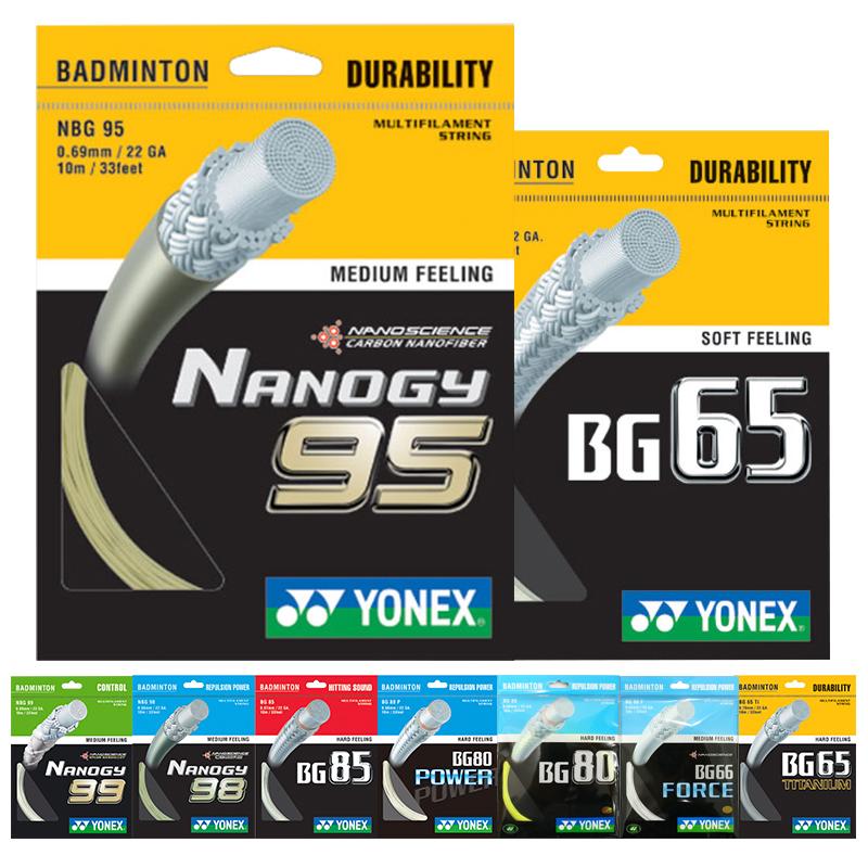 YONEX尤尼克斯羽毛球線拍線正品網線yy進攻型耐打BG80P BG95 BG65