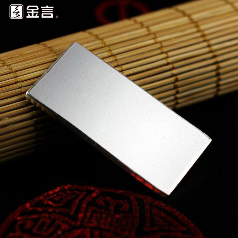 金言 狗年999足银条银砖白银块原料个性刻字定制投资收藏热卖新品