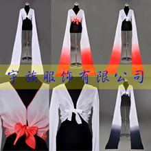 Танец одежда качели рукав классическая танец играть песня пекинская опера шок гусь танец рукава переход градиент тибет гонка танец практика рукава