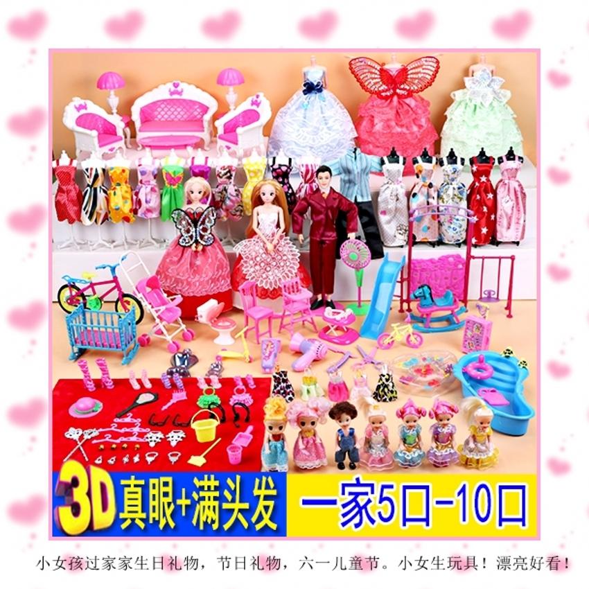 新款超芭比大娃娃套装礼盒 特卖生日甜甜屋公主衣服装女孩玩具A
