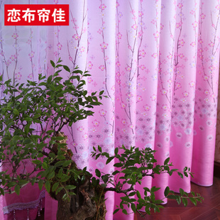 Tianyuan Mei flower thickening high grade semi shade cloth curtains bedroom curtains custom finished living room bay window