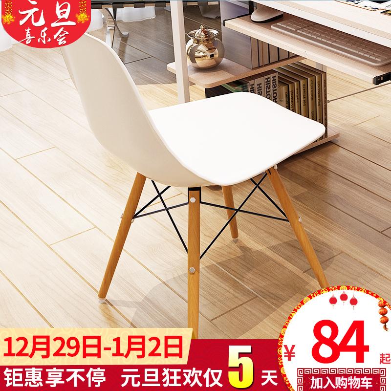 歐意朗電腦椅 椅子 簡約 椅實木靠背椅書桌椅餐椅