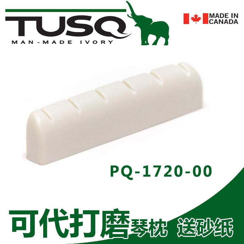 TUSQ гусли подушка PQ-1720-00 искусственный слоновая кость аромат достигать баллада дерево гитара на аккорд подушка гусли мост