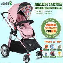 Коляски, ходунки, аксессуары > Детские коляски (4 колеса).