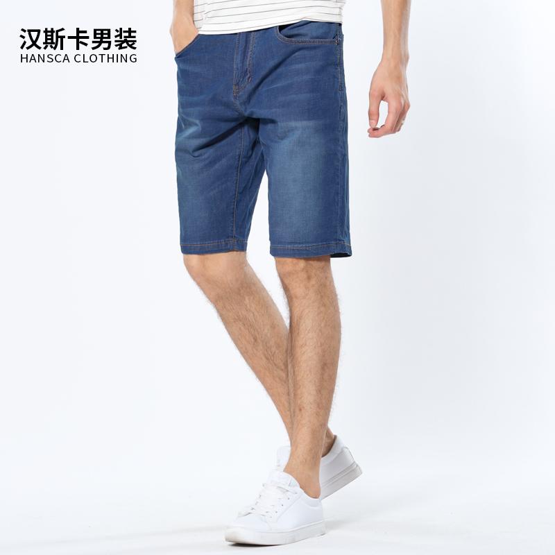 Hansca漢斯卡 薄款寬鬆直筒牛仔短褲男 大碼彈力 五分中褲