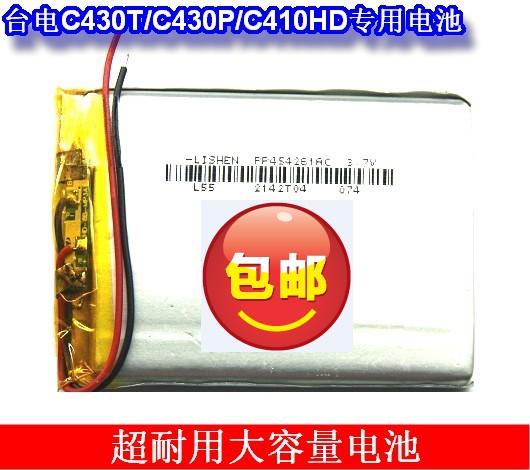 包邮大容量耐用电池 台电C430T/C430P/410HD专用内置3.7V电池