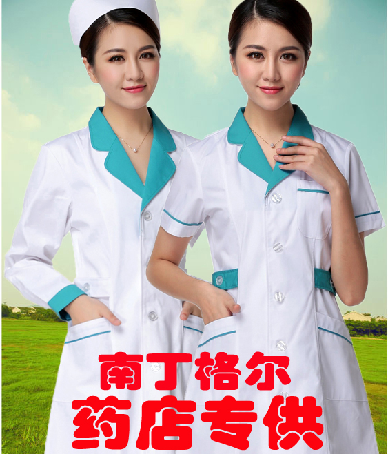 Nightingale nurses long sleeved winter clothes, slim woman doctors white coat, short sleeved waist closing drugstore work clothes, summer clothes