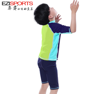 Yi Zi Children spa swimsuit EZI boys split surf clothing UV send cap 6036